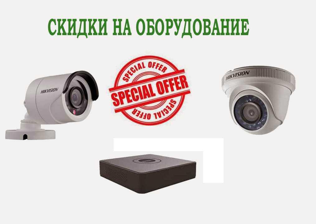 AHD камера MV-034Н01 720p